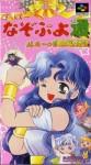 Super Puyo Puyo (import japonais) d'occasion (Super Nintendo)