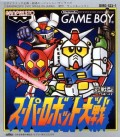 Super Robot Taisen (import japonais) d'occasion (Game Boy)