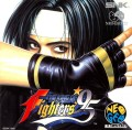 The King of Fighters '95 (import japonais) d'occasion (Neo Geo CD)