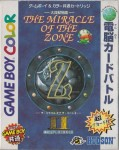 Daikaijyuu Monogatari: The Miracle of the Zone II (import japonais) d'occasion sur Game Boy