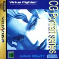 Virtua Fighter CG Portrait Series Vol.1: Sarah Bryant (import japonais) d'occasion (Saturn)