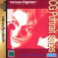 Virtua Fighter CG Portrait Series Vol. 2: Jacky Bryant (import japonais) d'occasion (Saturn)