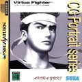 Virtua Fighter CG Portrait Series Vol.3: Akira Yuki (import japonais) d'occasion (Saturn)