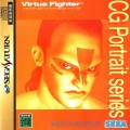 Virtua Fighter CG Portrait Series Vol.5: Wolf Hawkfield (import japonais) d'occasion (Saturn)
