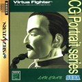 Virtua Fighter CG Portrait Series Vol.6: Lau Chan (import japonais) d'occasion (Saturn)
