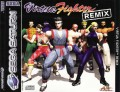 Virtua Fighter Remix d'occasion (Saturn)