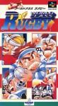 World Class Rugby (import japonais) en boîte d'occasion (Super Nintendo)