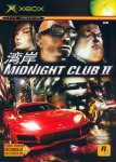 Midnight club II d'occasion (Xbox)