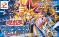 Yu-Gi-Oh! Worldwide Edition: Stairway to the Destined Duel (import japonais) d'occasion (Game Boy Advance)
