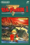 The Legend of Zelda (import japonais) en boite d'occasion sur NES