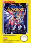 Les chevaliers du zodiaque d'occasion (NES)