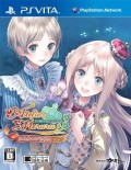 Revendre Atelier Meruru : The Apprentice of Arland (Import Japonais) - Estimation