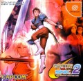Revendre Capcom vs snk 2 millionaire fighting 2001 (import japonais) - Estimation