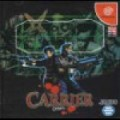 Revendre Carrier (import japonais) - Estimation