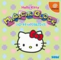 Revendre Hello kitty magical block (import japonais) - Estimation