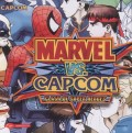 Revendre Marvel vs Capcom - Estimation