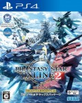 Revendre Phantasy Star Online 2 (Import Japonais) - Estimation