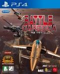 Revendre Battle Garegga Rev.2016 (import coréen) - Estimation