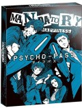 Revendre Psycho-Pass: Mandatory Happiness - Édition Collector - Estimation