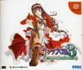 Revendre Sakura Wars 3 (import japonais) - Estimation