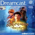 Revendre Shenmue - Estimation