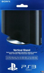 Socle Vertical Ultra Slim  - Playstation 3