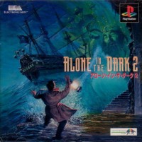 Alone in the Dark: Jack is Back (import japonais) - Playstation One