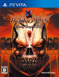 Army Corps of Hell (import japonais) - Playstation Vita