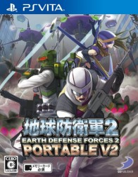 Earth Defense Force 2 : Invaders From Planet Space (import japonais) - Playstation Vita