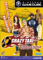 Crazy Taxi - Import Japonais - GameCube