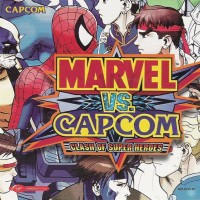 Marvel vs. Capcom sous blister - Dreamcast
