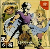 Eldorado Gate Vol.6 (Import Japonais) - Dreamcast