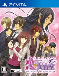 Abunai Koi no Sousashitsu: Eternal Happiness (import japonais) - Playstation Vita