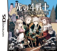 Final Fantasy : The 4 Heroes of Light (import japonais) - DS