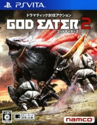 God Eater 2 (Import Japonais) - Playstation Vita