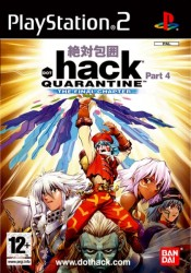 Hack Part.4 Quarantine - Playstation 2