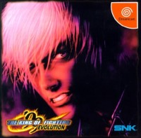 The King of Fighters 99 Evolution (Import Japonais) - Dreamcast