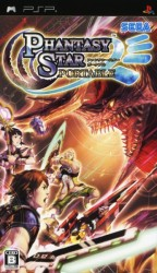 Phantasy Star Portable (import japonais) - Playstation Portable