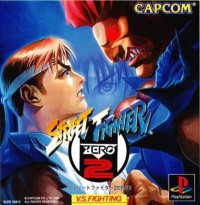 Street Fighter Alpha 2 (import japonais) et Guide  - Playstation One
