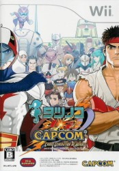 Tatsunoko vs. Capcom: Cross Generation of Heroes (import japonais) - Wii