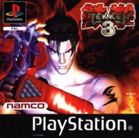 Tekken 3 - Playstation One