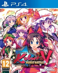 Touhou Kobuto V : Burst Battle - Playstation 4