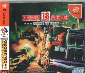 18 Wheeler (import japonais) - Dreamcast