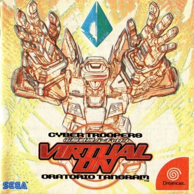 Cyber Troopers Virtual-On Oratorio Tangram (import japonais) - Dreamcast