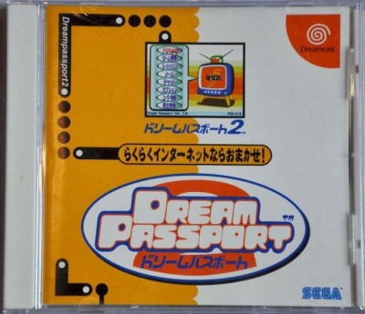 Dream Passport 2 (import japonais) - Dreamcast