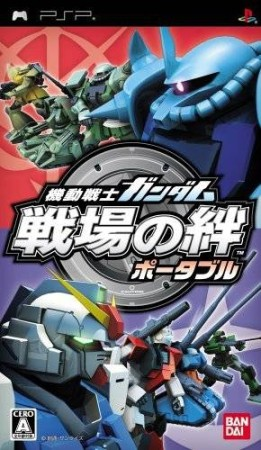 Kidou Senshi Gundam: Senjou no Kizuna Portable (import japonais) - Playstation Portable