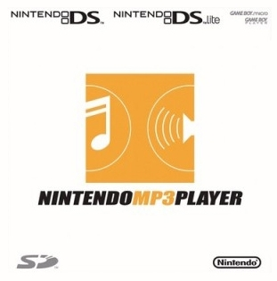 Mp3 player - DS