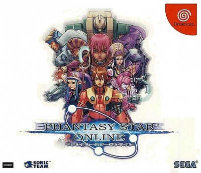 Phantasy Star Online (import japonais) - Dreamcast