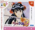 Sakura Wars 2 Memorial Pack (import japonais) sous blister - Dreamcast