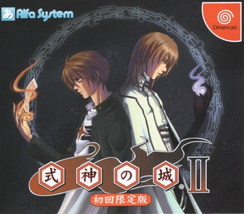 Shikigami no Shiro 2 (import japonais) - Dreamcast